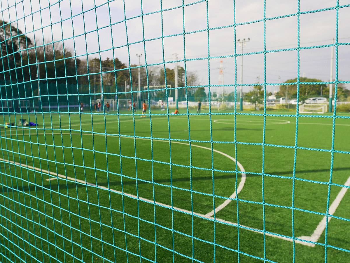 Ballfangnetz, Pfeilfangnetz, Paintballnetz, Golfballnetz